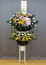 p_offering_flower_02