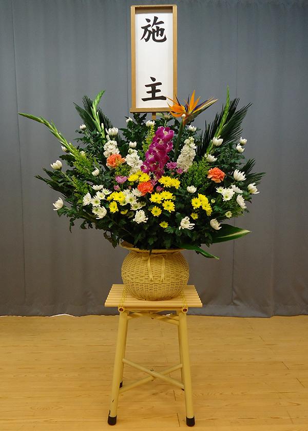 p_offering_flower_01